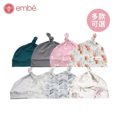 embè 美國小蜜蜂寶寶結飾造型帽子 - 多款任選