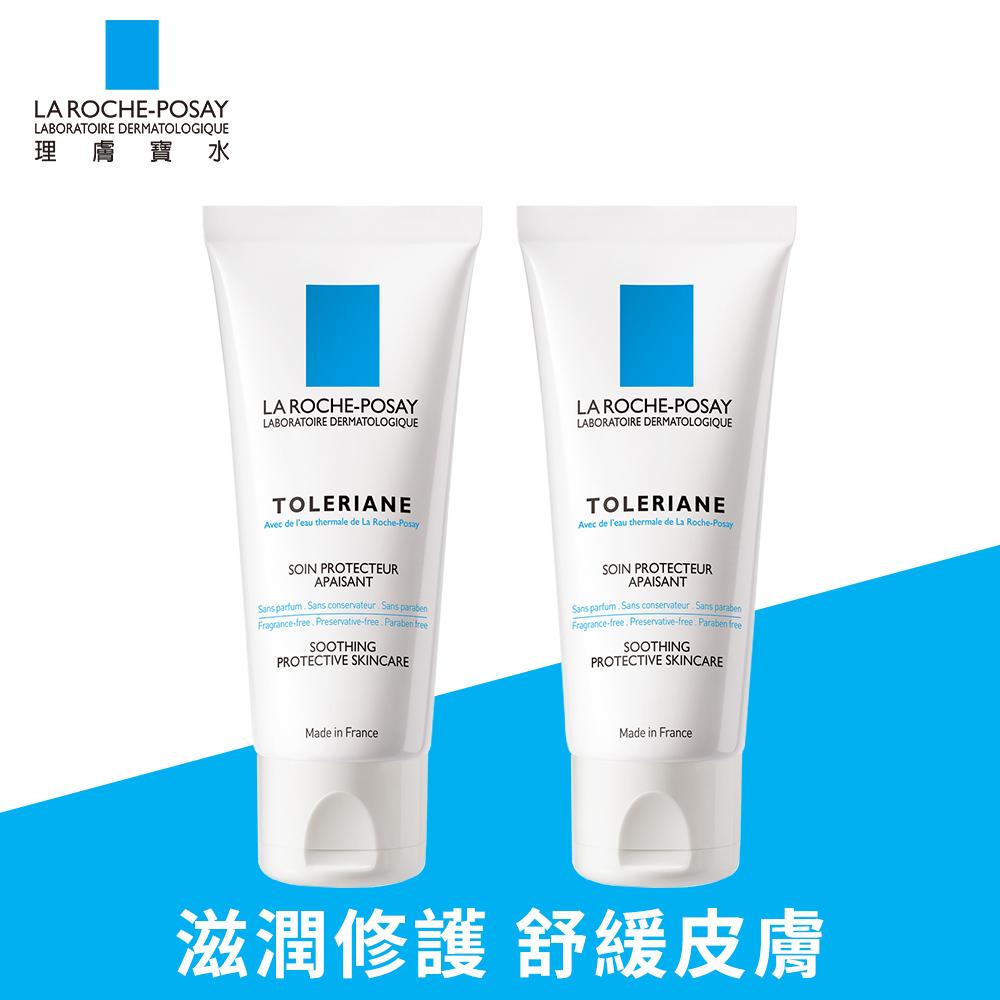 理膚寶水 多容安舒緩保濕面霜40ml 2入組