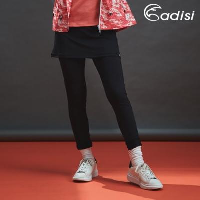 ADISI 女彈性保暖連裙修飾褲AP1821108 (S-2XL) 黑色