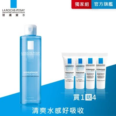 理膚寶水 水感保濕清新化妝水200ml 水感全套保濕獨家組