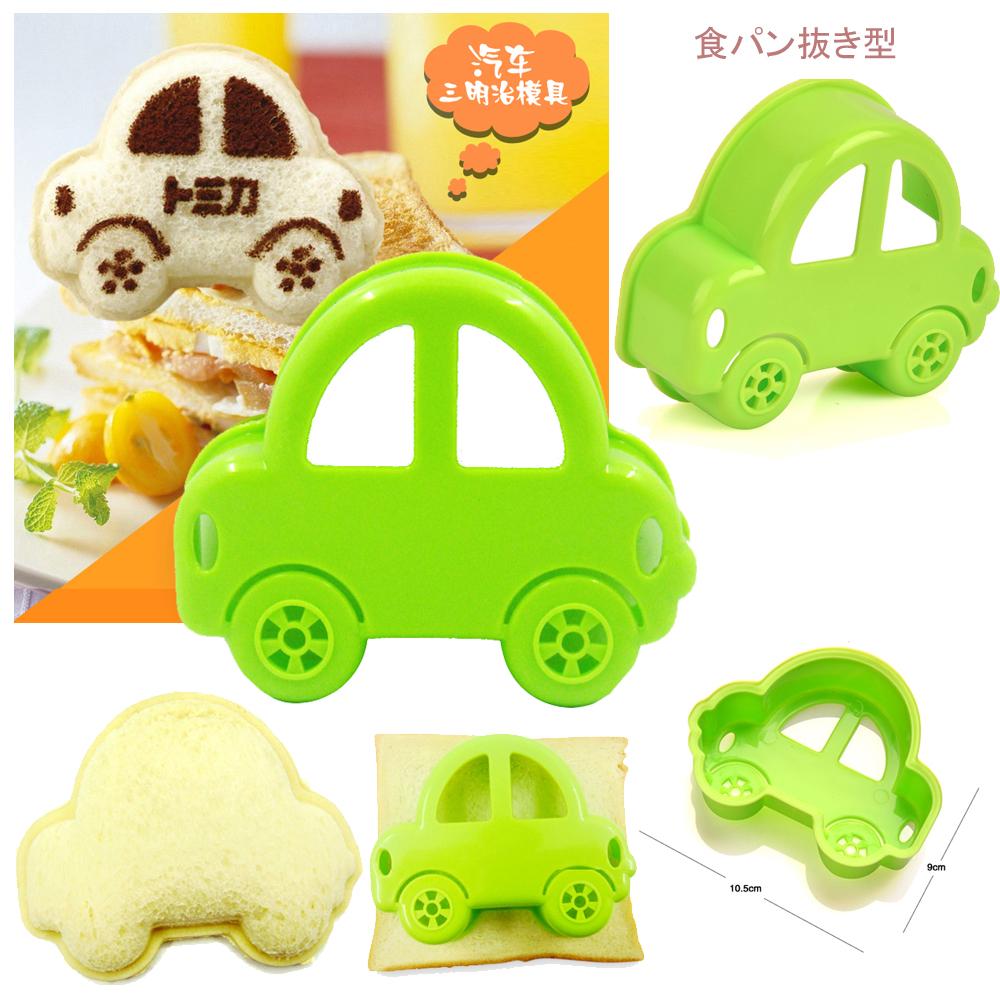 kiret 日本早餐DIY綠色小汽車造型DIY三明治模具2入/土司/麵包/壽司壓模/飯糰製