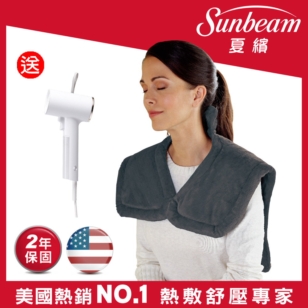 Sunbeam 電熱披肩-XL加大款)(氣質灰)