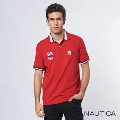 Nautica 運動風滾邊設計短袖POLO衫-紅