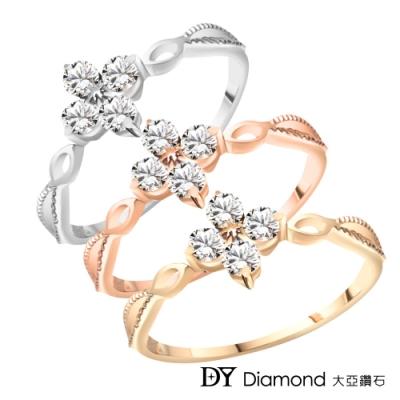 [時時樂限定] DY Diamond 大亞鑽石 18K金 璀璨鑽石線戒三色任選 ( 原價11600 下單省4100)