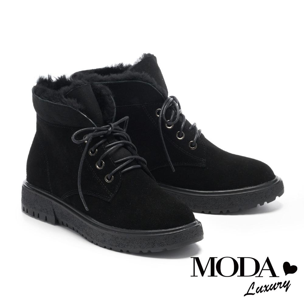 短靴 MODA Luxury 溫暖毛茸翻摺造型牛麂皮厚底短靴-黑