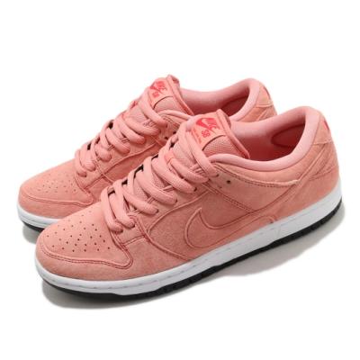 Nike 滑板鞋 SB Dunk Low Pro 運動 男鞋 經典款 麂皮 舒適 簡約 球鞋 穿搭 粉 黑 CV1655600