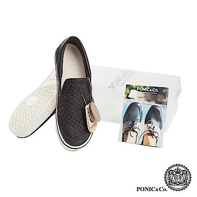 [時時樂限定]Ponic-Co美國加州環保防水編織懶人鞋均一價799(男女款/大尺碼)