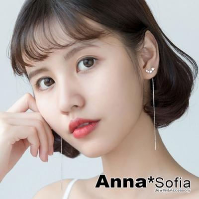 【3件5折】AnnaSofia 弧連星勾長耳線 925純銀耳環耳針(銀系)