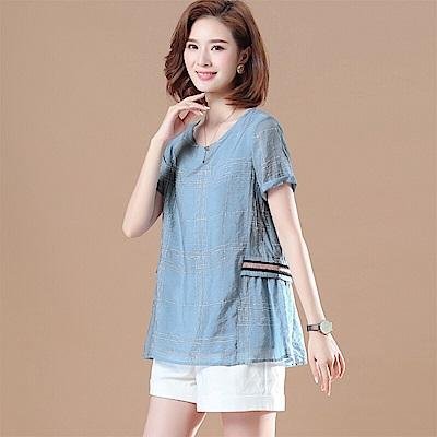 初色  撞色條紋拼接T恤-藍色-(M-2XL可選)