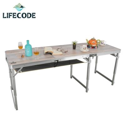 LIFECODE 橡木紋鋁合金折疊桌/野餐桌180x60cm-送桌下網(三段高度)