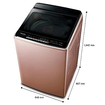 Panasonic國際牌 15KG 變頻直立式洗衣機 NA-V168EB-PN 玫瑰金