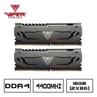 VIPER蟒龍 STEEL DDR4 4400 16GB(2x8GB)桌上型記憶體