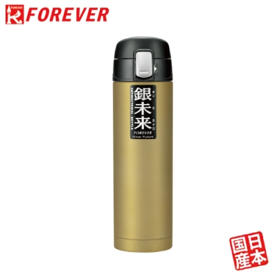 FOREVER 日本鋒愛華銀未來抑菌ONE TOUCH保溫瓶500ml(兩色)