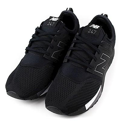 New Balance-男女慢跑鞋MRL247BR-黑