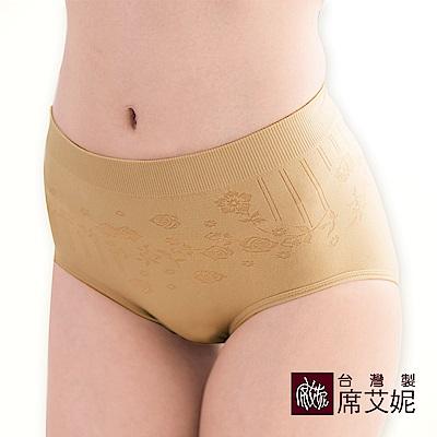 席艾妮SHIANEY 台灣製造(5件組)中大尺碼超彈力內褲緹花織紋 有竹炭纖維款