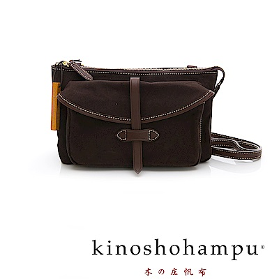 kinoshohampu 經典皮帶穿繩設計帆布斜揹/肩揹包 咖啡