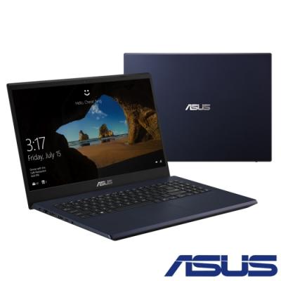 ASUS X571GD 15.6吋筆電i5-9300H/24G/GTX1050/256G特