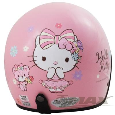 熊Kitty半罩式機車安全帽-粉紅色+抗uv短鏡片+6入安全帽內襯套-快
