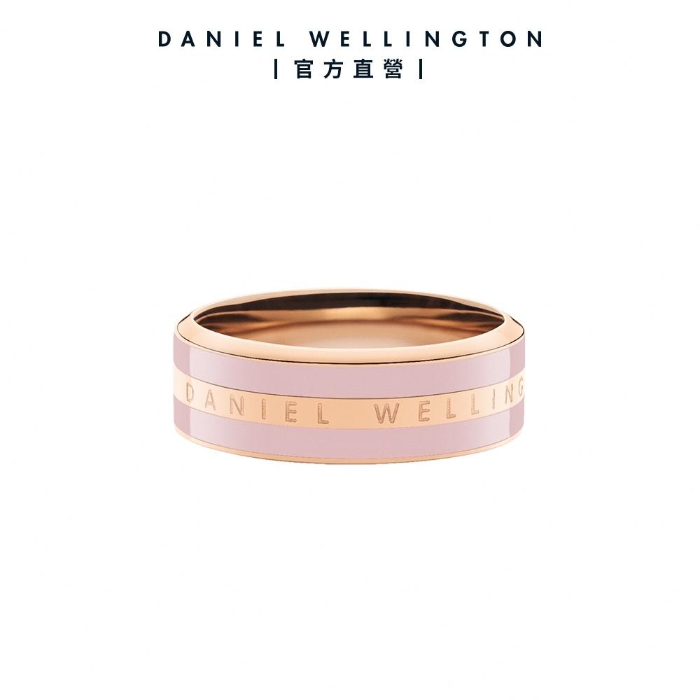 【Daniel Wellington】官方直營 Classic 經典雙色戒指 玫瑰金x櫻花粉 DW戒指