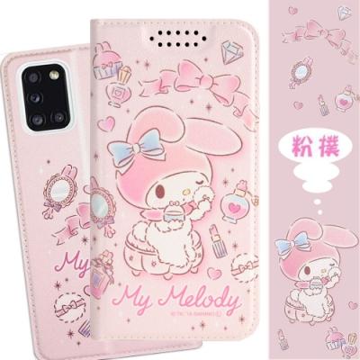 【美樂蒂】三星 Samsung Galaxy A31 甜心系列彩繪可站立皮套(粉撲款)