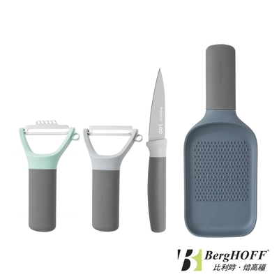 【BergHOFF焙高福】李奧系列-LEO廚房配件4件組(磨泥器/Y字削皮刀/削皮刀8.5CM)