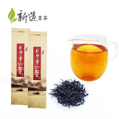 【新造茗茶】日月潭紅玉紅茶-台茶18號 真空包(100g*2包)
