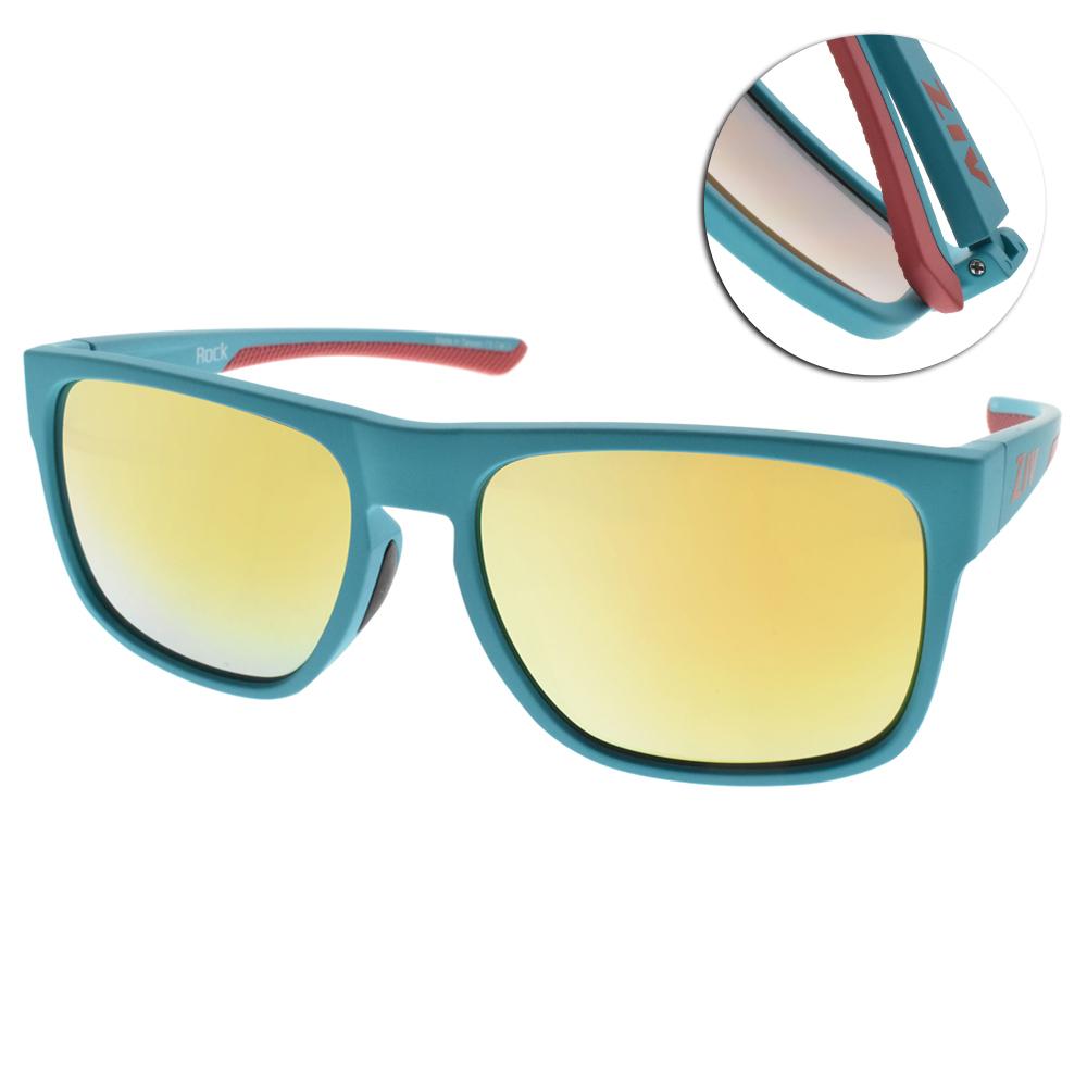 ZIV運動太陽眼鏡 ROCK系列/水藍-黃水銀#S112045-136