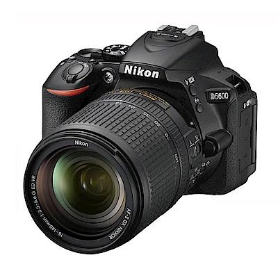 【快】NIKON D5600+18-140mm VR 單鏡組*(中文平輸)