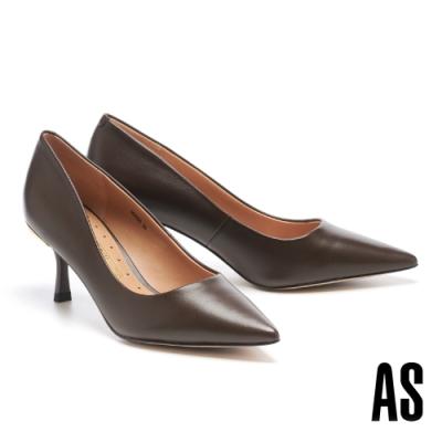 高跟鞋 AS 金屬風優雅經典羊皮尖頭高跟鞋-咖