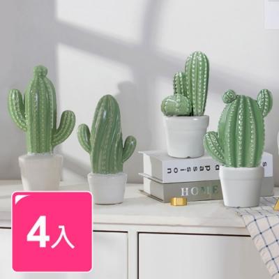 【Meric Garden】北歐ins風仿真陶瓷仙人掌擺飾_A+B+C+D款