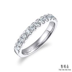 點睛品 43分 18K金 鑽石戒指