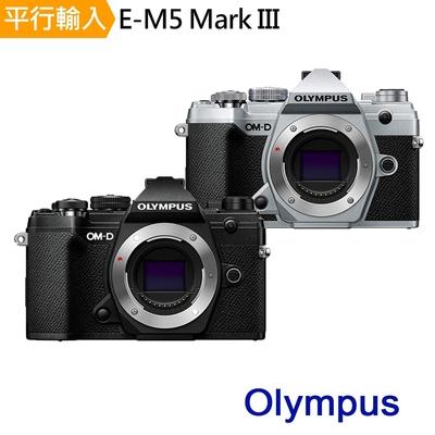 OLYMPUS E-M5 MARK III BODY 單機身*(平行輸入)