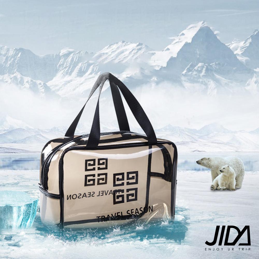 JIDA 360°耐磨防水厚款半透明盥洗包/化妝包(大) 29x21cm