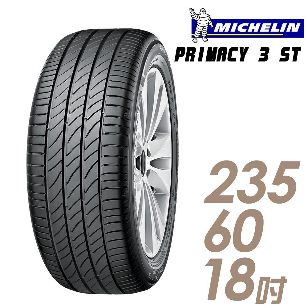 【米其林】PRIMACY3ST SUV_235/60/18吋 靜音輪胎_送專業安裝 一入組