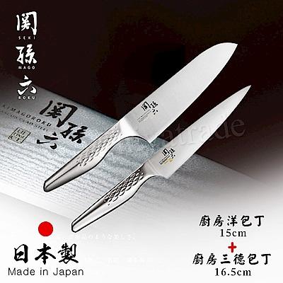 日本製貝印KAI匠創名刀關孫六 一體成型不鏽鋼刀-廚房三德刀+廚房小刀
