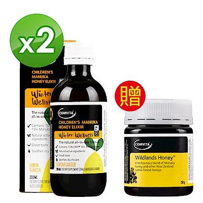 【Comvita 康維他】蜂膠蜜糖露(檸檬味)200ml2瓶組