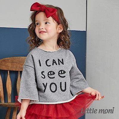 Little moni 寬版印圖上衣(共2色)