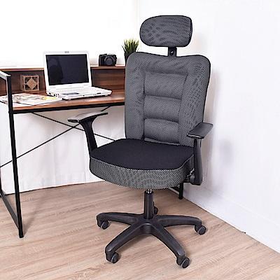 凱堡 HOW獨立筒電腦椅 工學椅 辦公椅