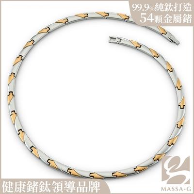 MASSA-G【Apollo】阿波羅純鈦能量項鍊(全金屬鍺54顆)