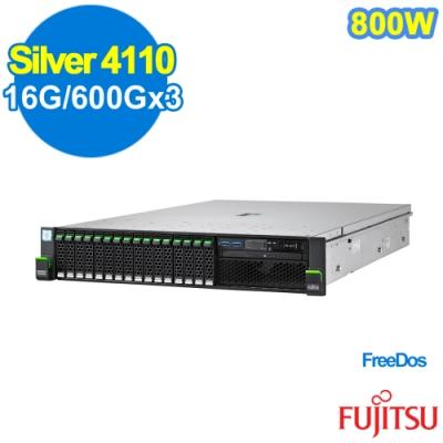 FUJITSU RX2540 M4 Silver 4110/16G/600Gx3/FD