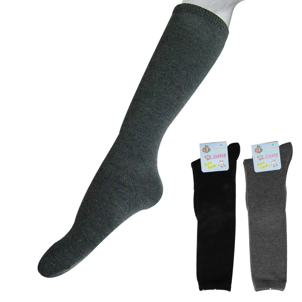 本之豐 兒童兔毛+羊毛保暖禦寒素色中統/半統襪-6雙