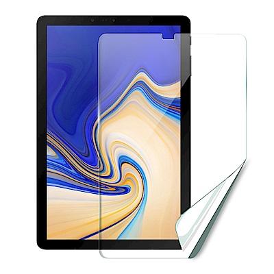Xmart Samsung Galaxy Tab S4 10.5吋 高透光亮面耐磨保護貼