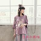 日系小媽咪孕婦裝-正韓孕婦裝~可愛兔子圖案七分袖上衣