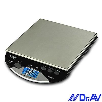 Dr.AV 超耐用不鏽鋼電子秤(PT-507A)