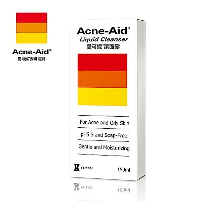 【Acne-Aid愛可妮】潔膚凝露150ml