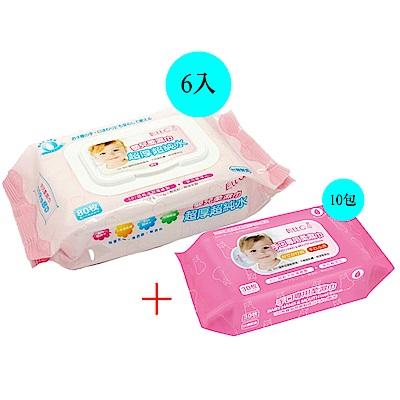 貝比Q EDI超厚超純水柔濕巾/80抽6入+貝比Q 手口專用柔濕巾(30抽)x10包