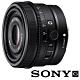 SONY FE 50mm F2.5 G SEL50F25G (公司貨) 標準大光圈定焦鏡頭 全片幅 E接環 防塵防滴 product thumbnail 2