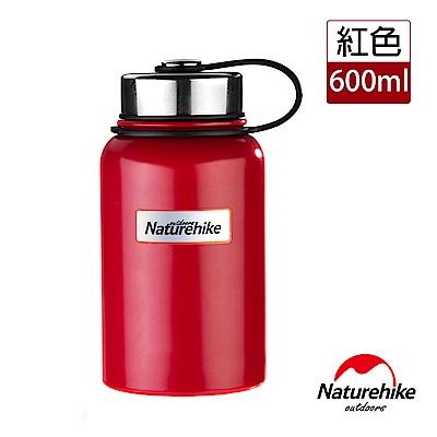 Naturehike 不鏽鋼戶外時尚保溫瓶600ml 紅色