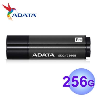 ADATA 威剛 256GB S102 Pro USB3.2 隨身碟 S102P
