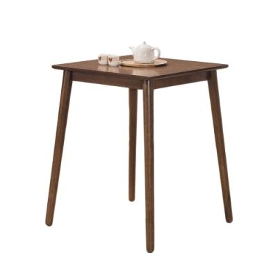 H&D 喬瑟夫淺胡桃2尺餐桌